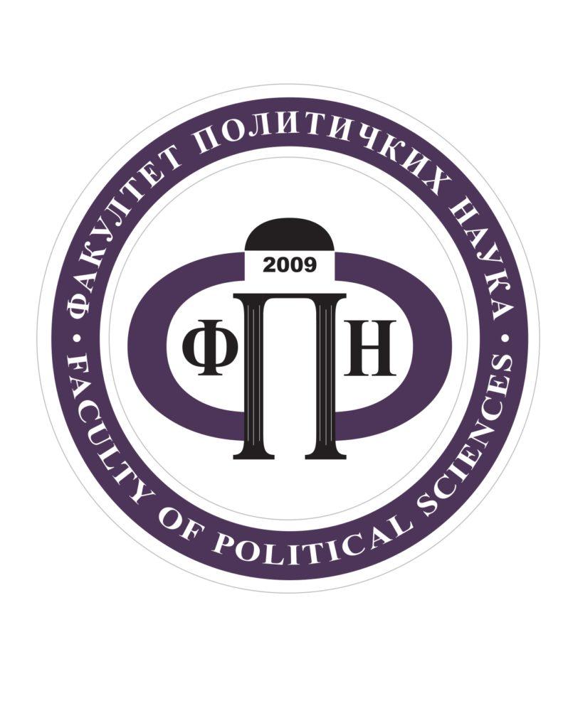 Univerzitet Političkih Nauka u Banja Luci