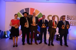 Last year's winners: The Sustainable Development Goals are an opportunity for all of us! Logo