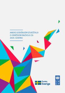 Alat za mjerenje indikatora održivog razvoja dostupan firmama u Bosni i Hercegovini Logo