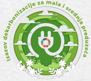 Izazov dekarbonizacije za mala i srednja preduzeća Logo
